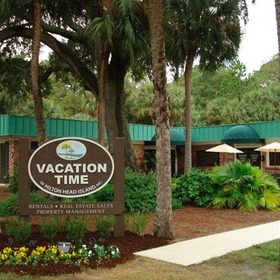 Vacation Time of Hilton Head Island - Ocean Dunes — Exterior