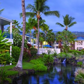 Holua Resort at Mauna Loa Village — Exterior