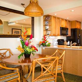 Kaanapali Shores — Dining Area