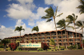 Lawai Beach Main Entrance