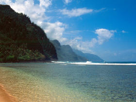 Alii Kai II - The Na'Pali Coast