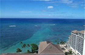 Imperial Hawaii Vacation Club - View From Resort